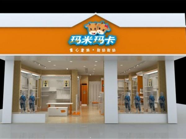 玛米玛卡童装店铺展示品牌旗舰店店面