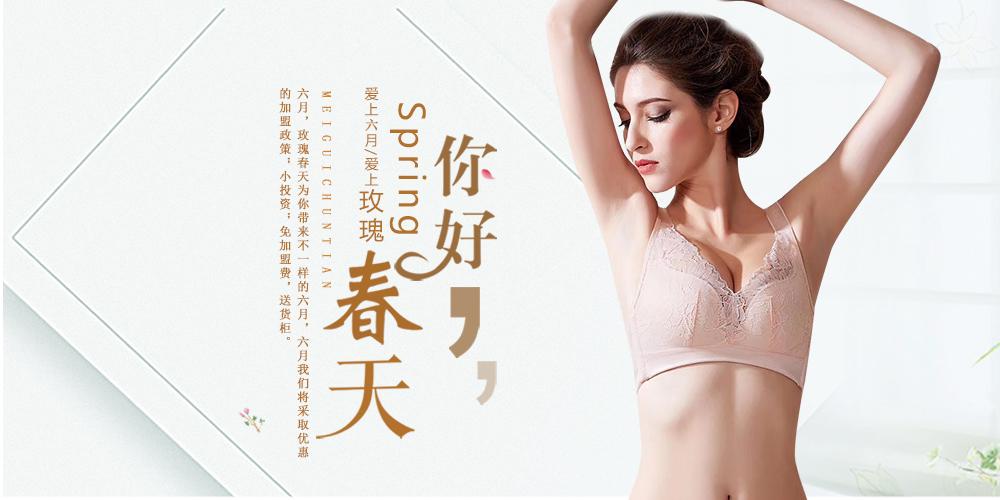 浙江省義烏市棲木服飾有限公司