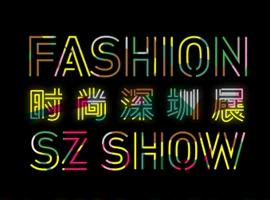 剧透丨Get时尚新风向的正确打开方式,不只是一个展这么简单!