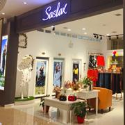 品牌莎斯莱思,加码女性消费领域,抢占女性消费市场!