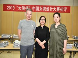 """国际化、年轻化、市场化凸显,2019""""大浪杯""""初评揭晓"""
