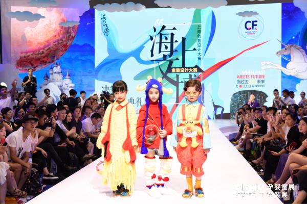抢占1800亿童装市场  7月CBME童装展开展在即