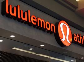 Lululemon正式上线个护品牌 新产品类有很大发展空间