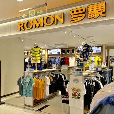 恭喜罗蒙新零售河南南阳万德隆购物中心店盛大开业
