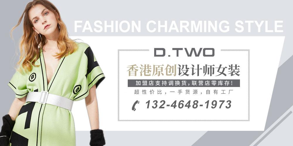 廣州市鑫濤服飾有限公司