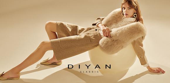 DIYAN(蒂言)轻熟风女装品牌诚邀您的加盟