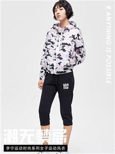 李寧 LI-NING 外套