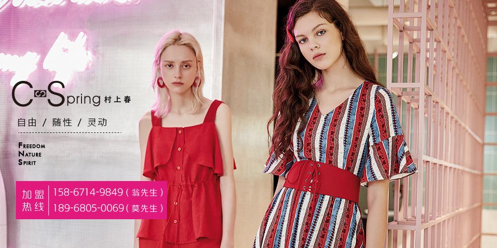 上海帛妍服饰有限公司
