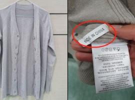 中国服装成