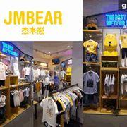 新店播報  杰米熊童裝4-5月新店重磅來襲,迎接夏季新勢力!
