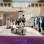 热烈祝贺ZOLLE因为品牌又一家全新直营店强势入驻深圳宝安西乡天虹!