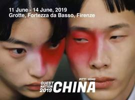 为何全球最重要的男装展对中国品牌青睐有加?