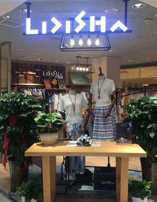 热烈祝贺LIDISHA丽迪莎安阳银座商城店盛大开业