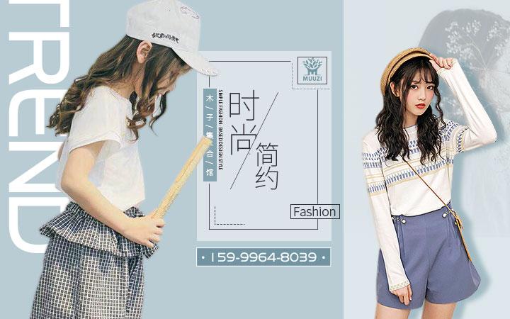 深圳市如是服饰有限公司