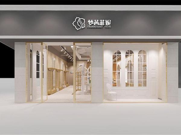 梦茜菲妮女装实体店铺形象图品牌旗舰店店面