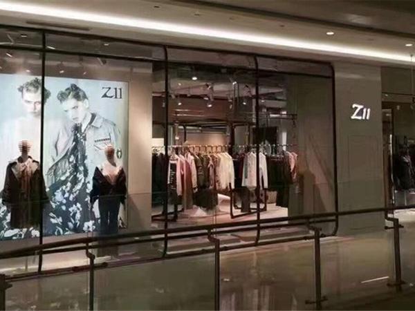 Z11店铺展示