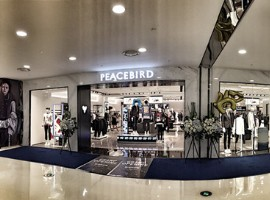 太平鸟补助占净利32% 门店拓张不及预期向购物中心转移