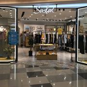 当下适合创业者的开店项目,莎斯莱思值得消费者信赖的好品牌!