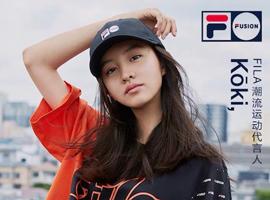 FILA宣布簽約木村光希擔任潮流運動代言人
