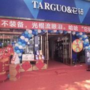 它钴男装品牌店加盟新店开业,品牌连锁效应强大