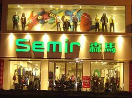 森马增加化妆品销售业务 满足消费者需求