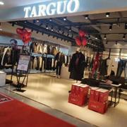 开一家服装店多少钱?它钴男装时尚潮流品牌热门选择