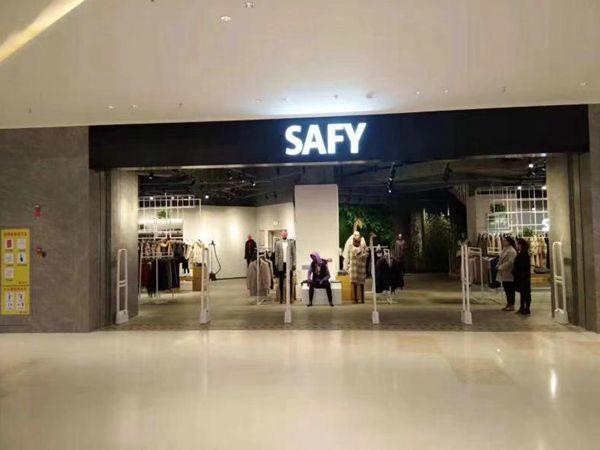 SAFY店铺展示