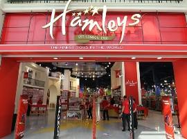 千百度出售旗下老牌玩具零售商Hamleys,专注鞋履业务