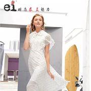 Ei衣艾女裝品牌 領悟時尚之美