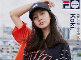 FILA签约木村拓哉之女木村光希,担任潮流运动代言人