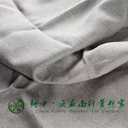 深圳面料展 | 梅雨天才明白,原來亞麻面料這么優秀!