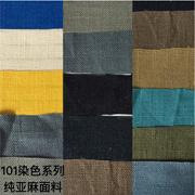 深圳面料展 | 為什么色織亞麻面料的服裝自帶高級感?