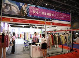 SCM杭州展:和利達紡織的色彩趨勢