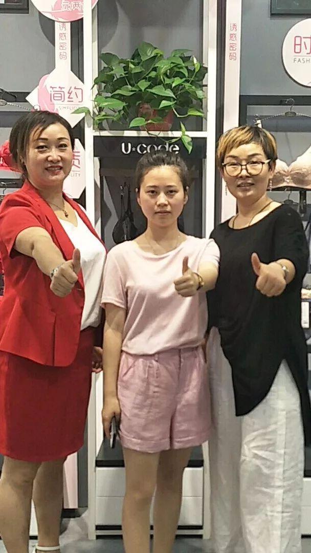 诱惑密码2019秋冬新品品鉴会-安徽站惊艳开启!