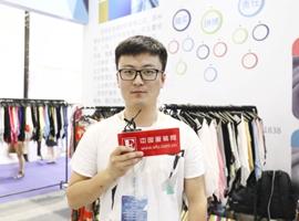 SCM杭州展:圣洛得用科技面料引领潮流新趋势
