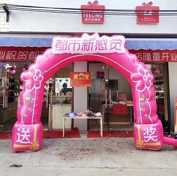 """熱烈祝賀""""都市新感覺""""湖南永州冷水灘店盛大開業!"""