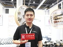 SCM杭州展:亿高引领我们走进辅料的大世界