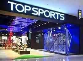鞋王百丽旗下运动业务滔搏国际正式提交上市申请