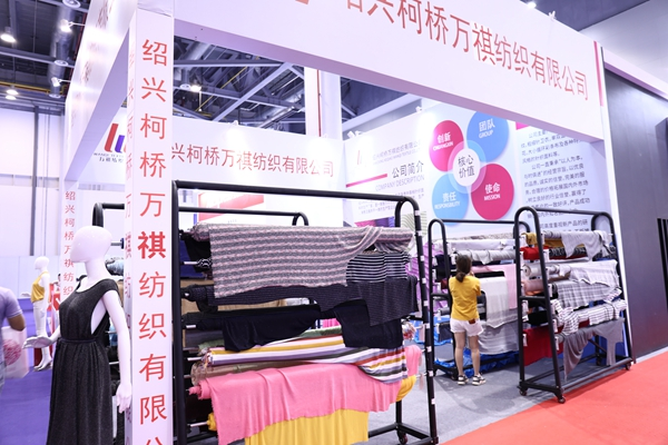 SCM杭州展:万祺纺织贴近用户需求 做中高档针织面料