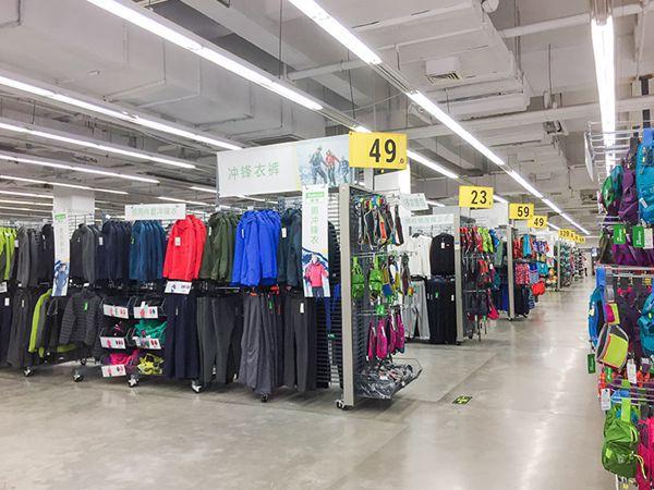奥库运动户外超市加盟店品牌旗舰店店面