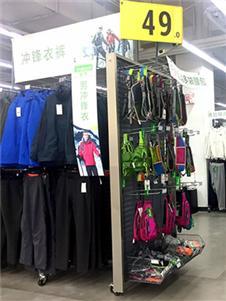 奧庫運動戶外新款服飾