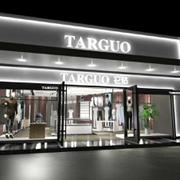 TARGUO它钴男装肇庆店开张,无须烦恼加盟男装店多少钱?