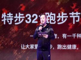 特步反超361度 憑什么躋身中國體育品牌Top3?
