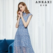 热烈祝贺杭州安卡茜精品女装安徽六安店盛大开业!