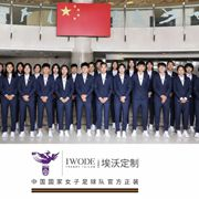 前路不止,期待中国女足未来更绚丽的绽放!