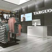 TARGUO它钴品牌男装店加盟 定义男装行业新时尚