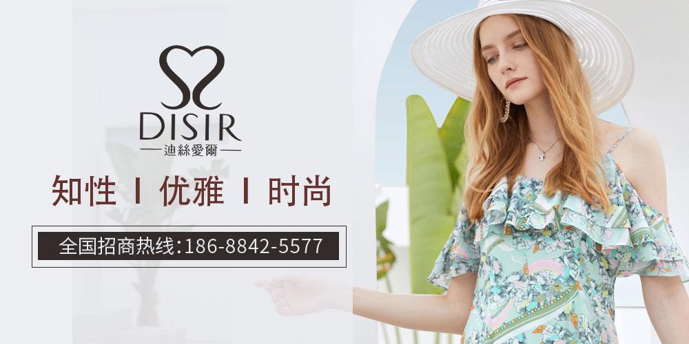 廣州市依多錦服飾有限公司
