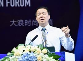 刘东:依托五大新兴技术展望新数字时代