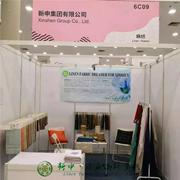 """新申集团亮相深圳面料展,高品质绿色亚麻教你""""精制一夏"""""""