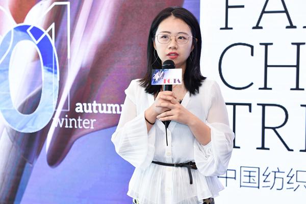 2020/21秋冬中国纺织面料流行趋势提案会